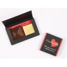 """Шоколад с афродизиаками """"ChocoLovers"""" 20г"""